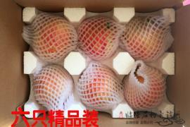 临潼石榴纸箱+泡沫包装 6只装